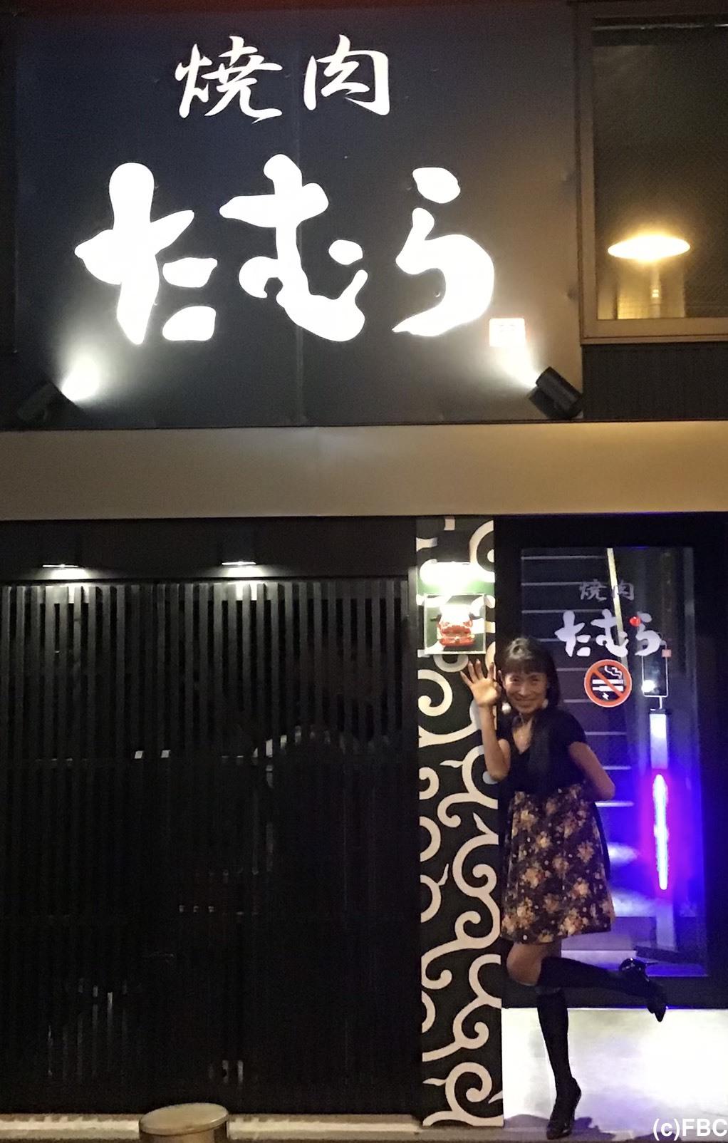金澤美食探訪その74