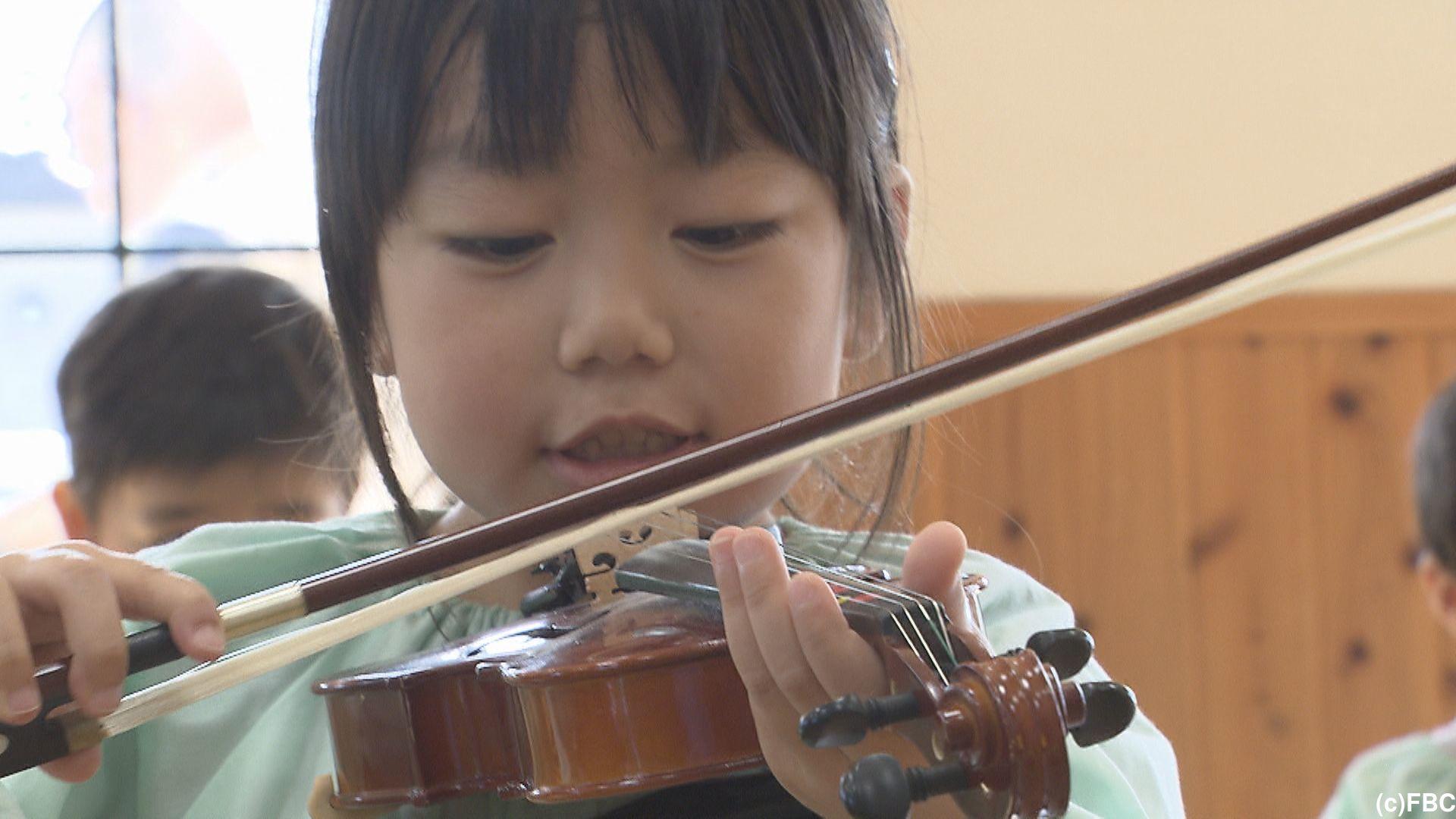 園児がバイオリン!