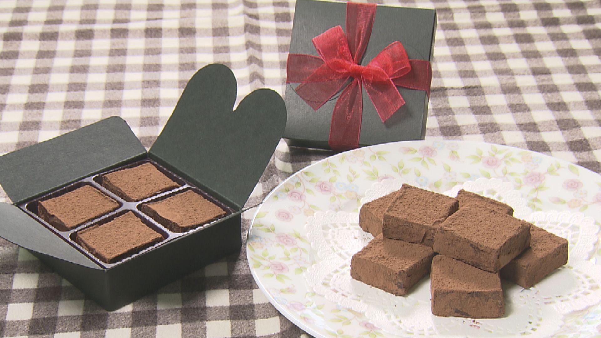バレンタインはチョコを手作り!