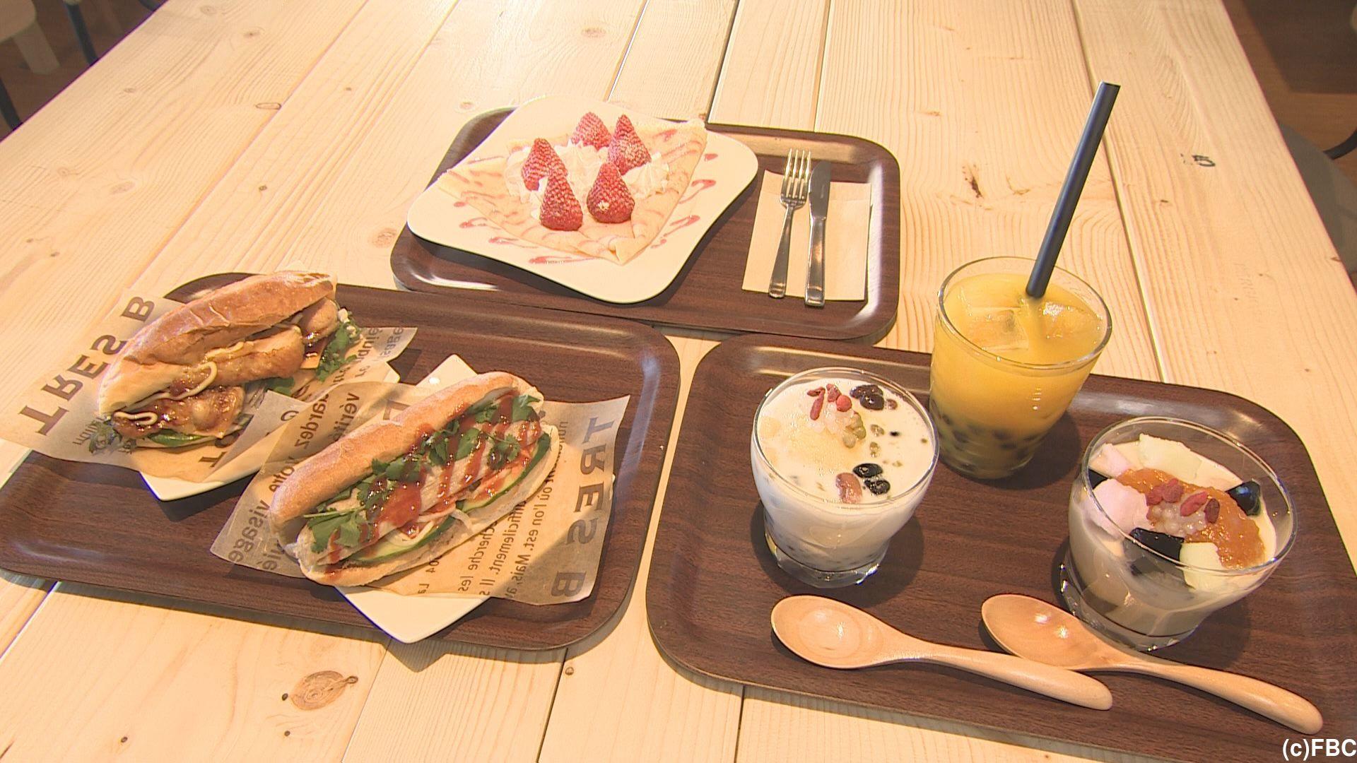 越麺屋Cafeメニュー