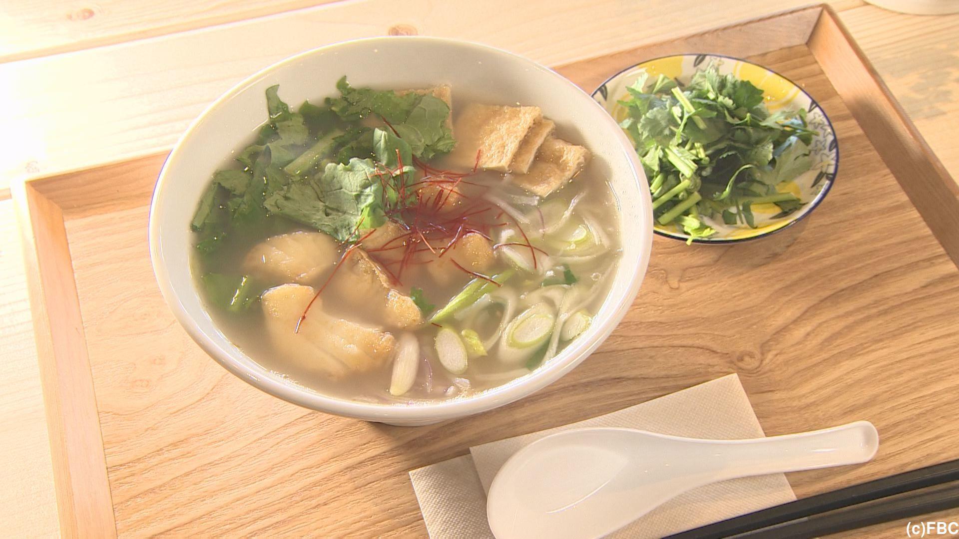 魚スープのフォー