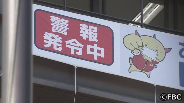 福井 県 コロナ 情報 最新