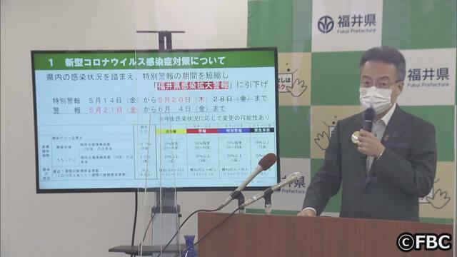 者 感染 県 一覧 コロナ 福井 新型コロナウイルス