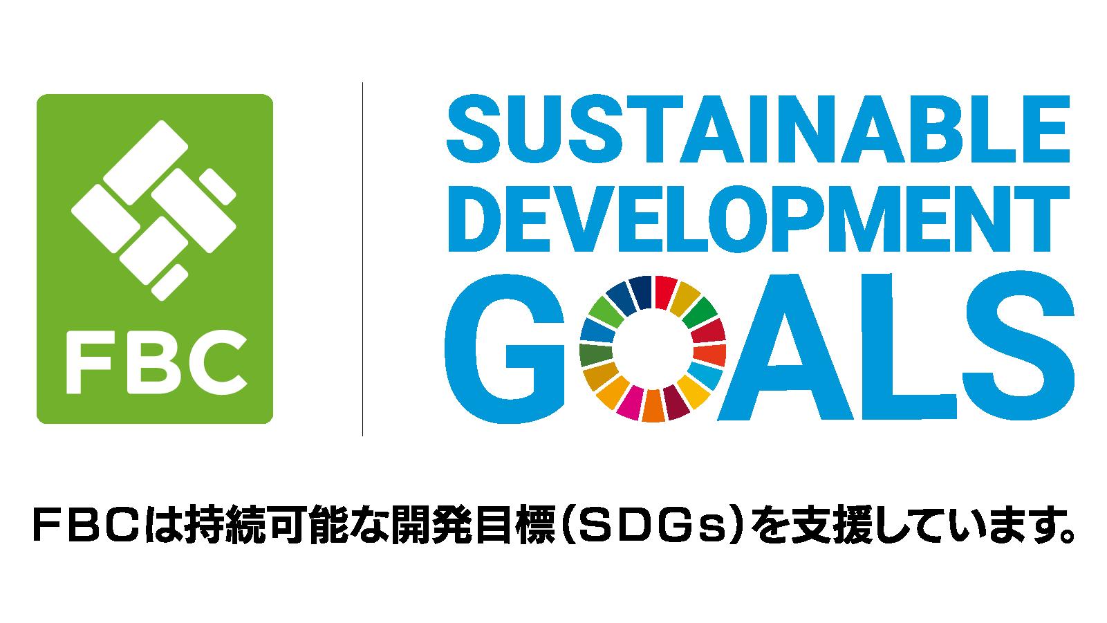 FBC SDGs
