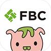 FBCアプリ
