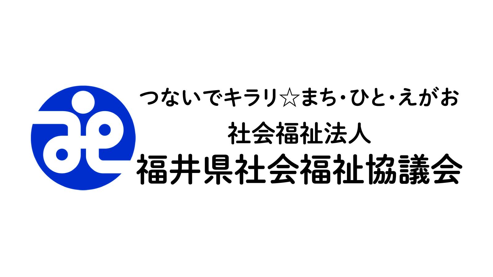 株式会社ソワニエ
