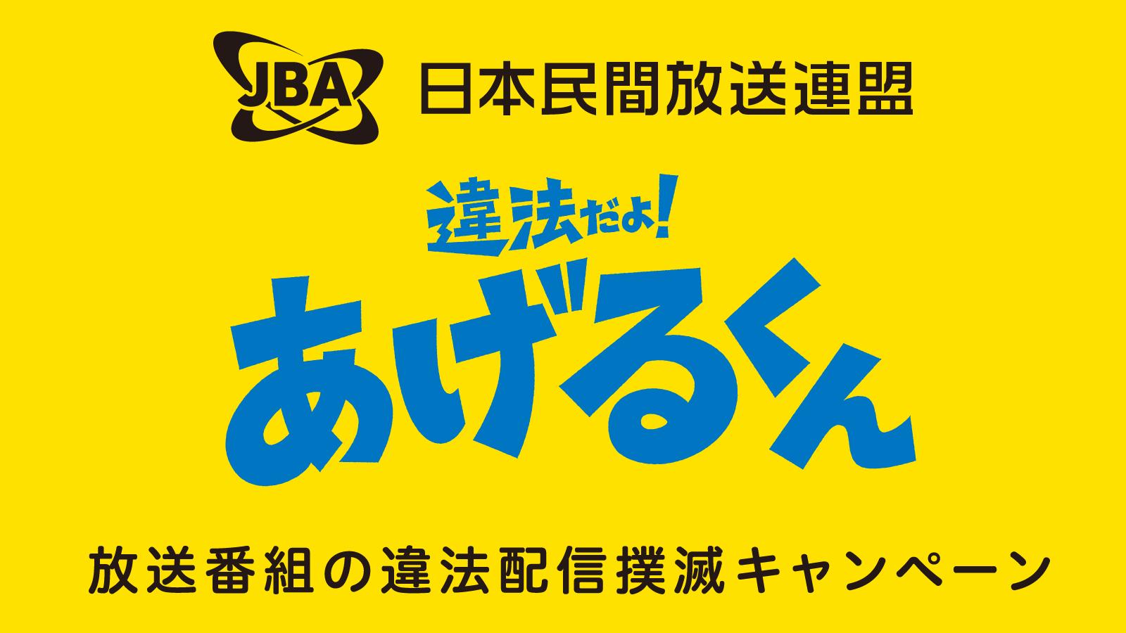バナ【あげるくん】バナーー01