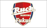 福井丸岡RUCK