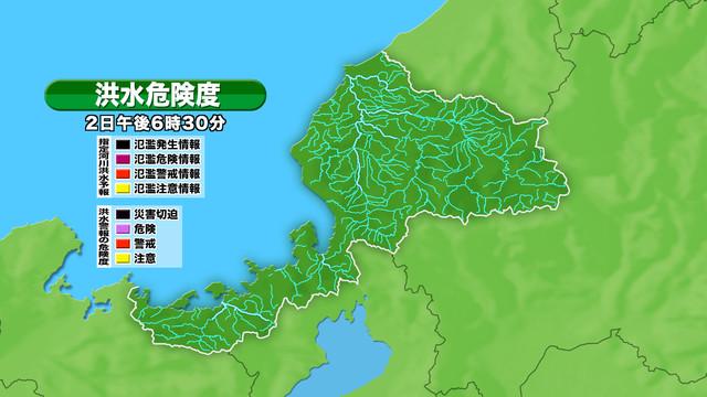 洪水危険度マップ