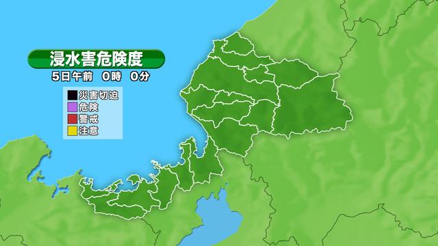 大雨浸水危険度マップ