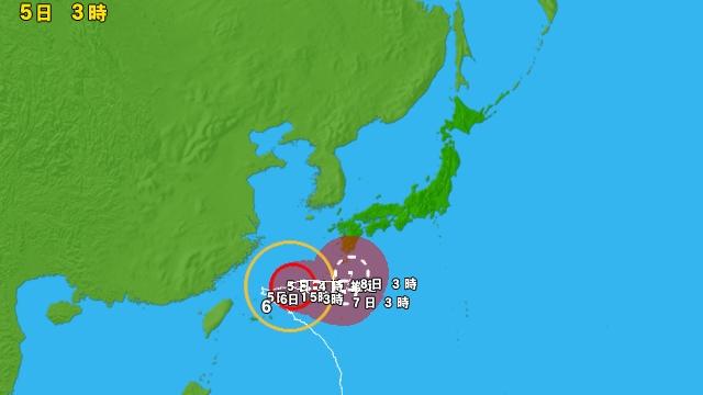 台風情報 日本広域