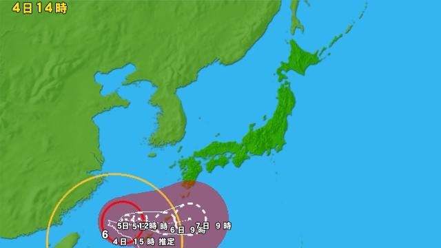 台風情報 日本拡大