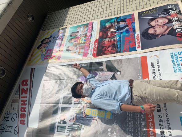局舎外からは、遠目に見えるポスターも…(『浜の朝日の嘘つきどもと』も公開中ですよ♪)。