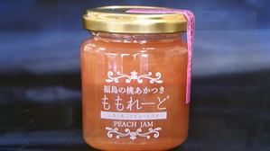 one of the specialties of Fukushima prefecture on ZIP