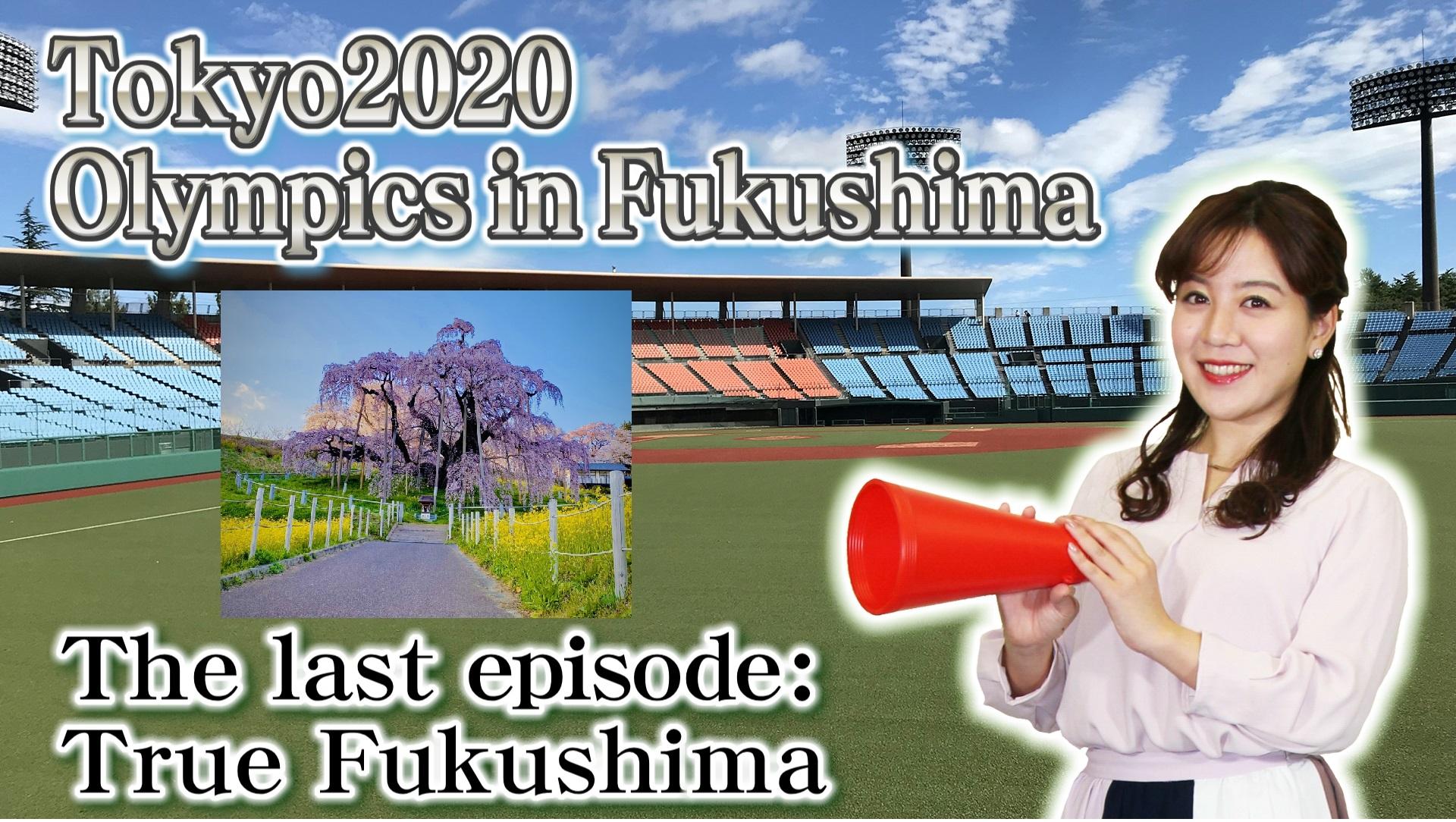 Tokyo 2020 Olympics in Fukushima ~The Last Episode: True Fukushima~【動画付き英語ニュース】