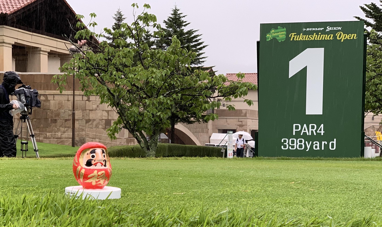 いまゴルフが熱い!福島で観戦できる幸せも!東北唯一の男子ゴルフトーナメント「ダンロップ・スリクソン福島オープン」は有観客開催#PR