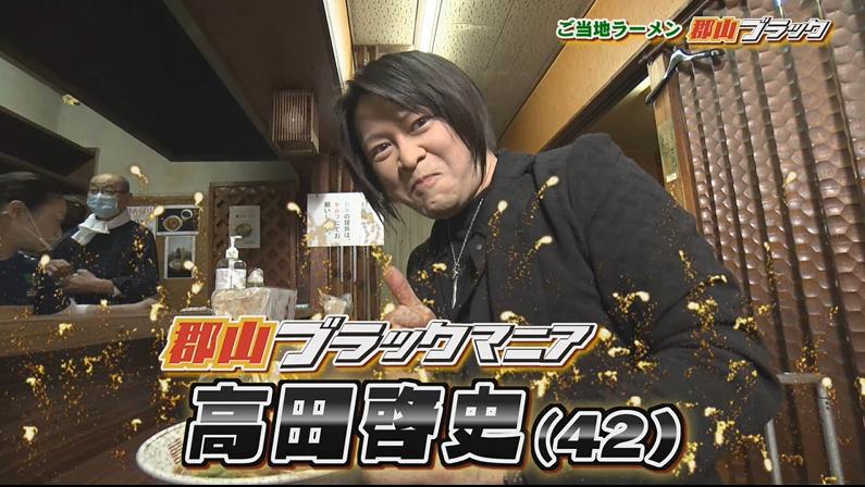 高田さんは服装もブラック一色!