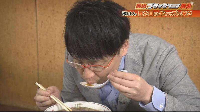スープをすする母心の関あつし