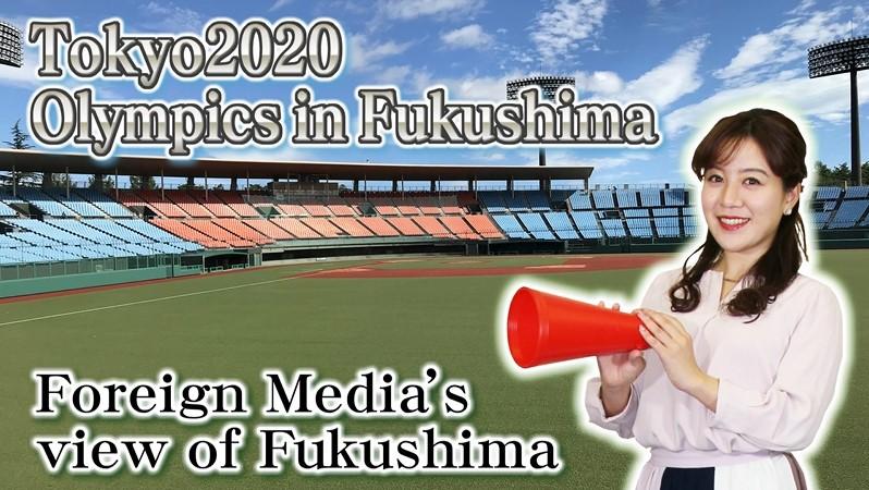 Tokyo 2020 Olympics in Fukushima ~Foreign Media's view of Fukushima~ 【動画付き英語ニュース】