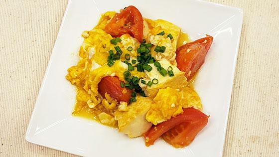 トマトと豆腐の卵炒め