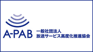 A-PAB