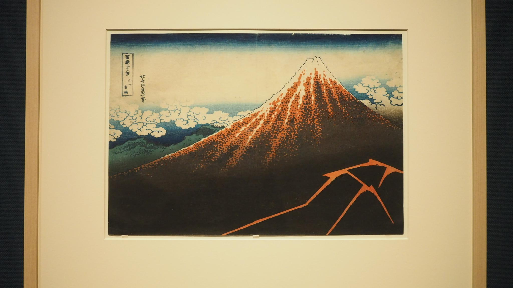 時代を超えて生き続ける日本絵画のデザインの魅力に迫る!/ミネアポリス美術館日本絵画の名品展