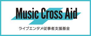 Music Cross Aid