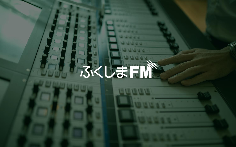 9/23(木)リクエスト特番放送!