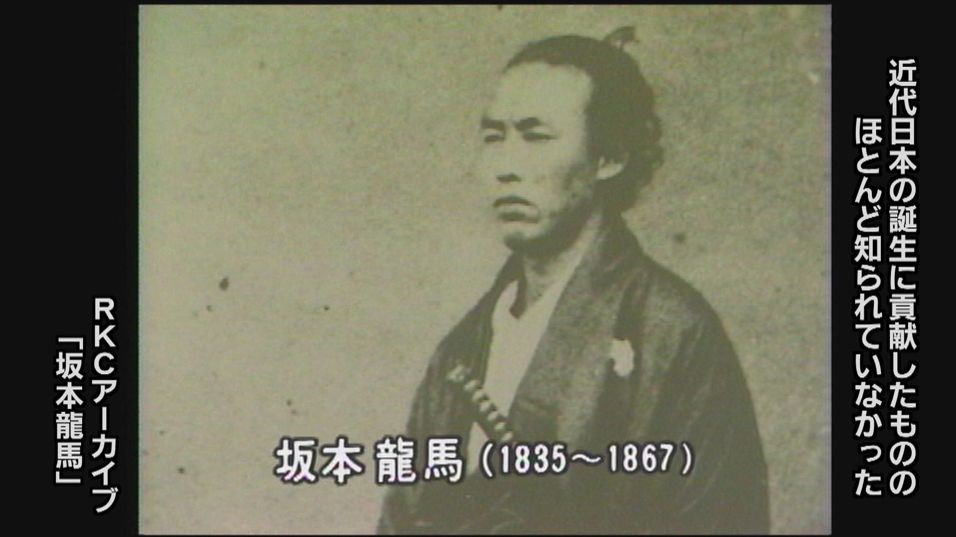 「高知の映画(活動写真)」のアーカイブ