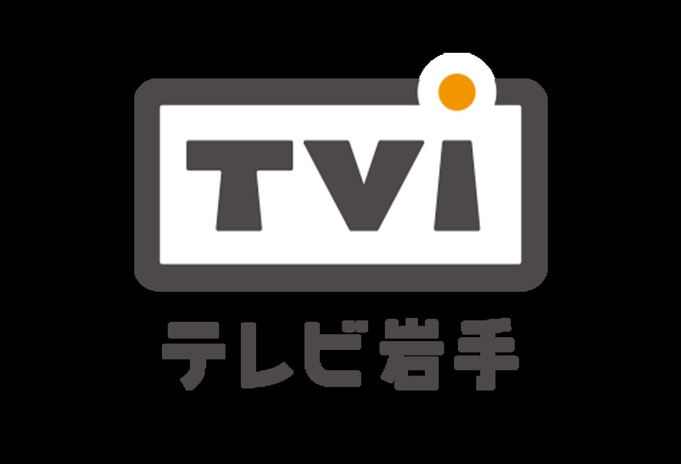 テレビ岩手