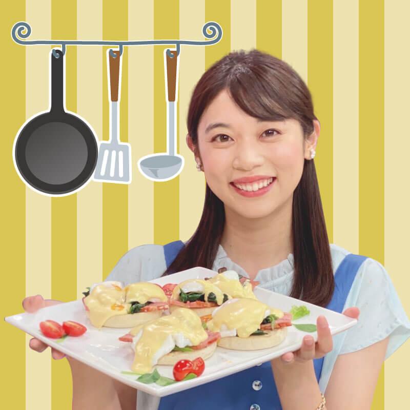 麗美'sキッチン/あすか'sキッチン