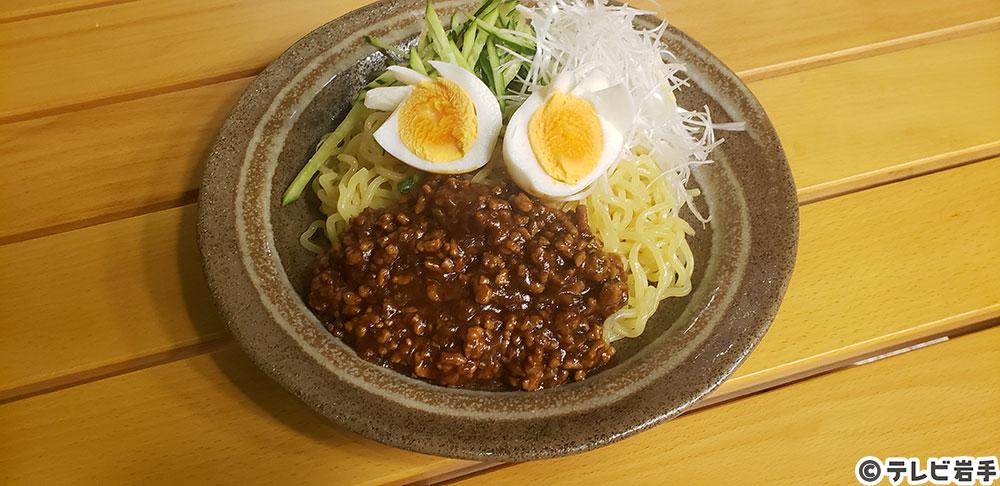 カレー風味のジャージャー麺