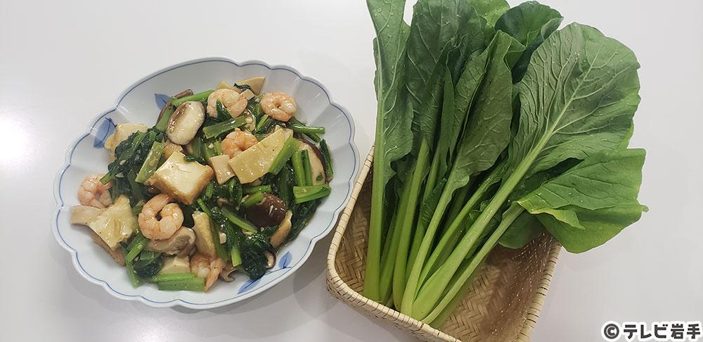 小松菜とえびの五目旨煮